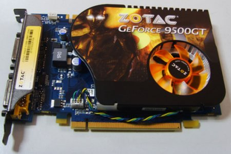 Тест GeForce 9500GT.