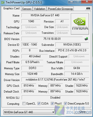 GeForce GT 520 на фото