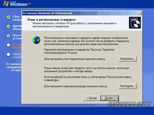 ��� �������������� Windows XP