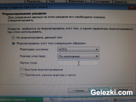 Что делать после установки windows 7
